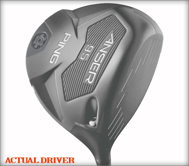 2012 ping anser driver